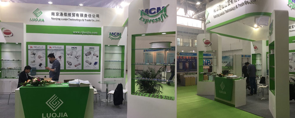 China-International-Water-Treatment-Show